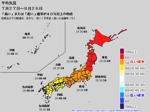 2019 予想 梅雨 明け 関東