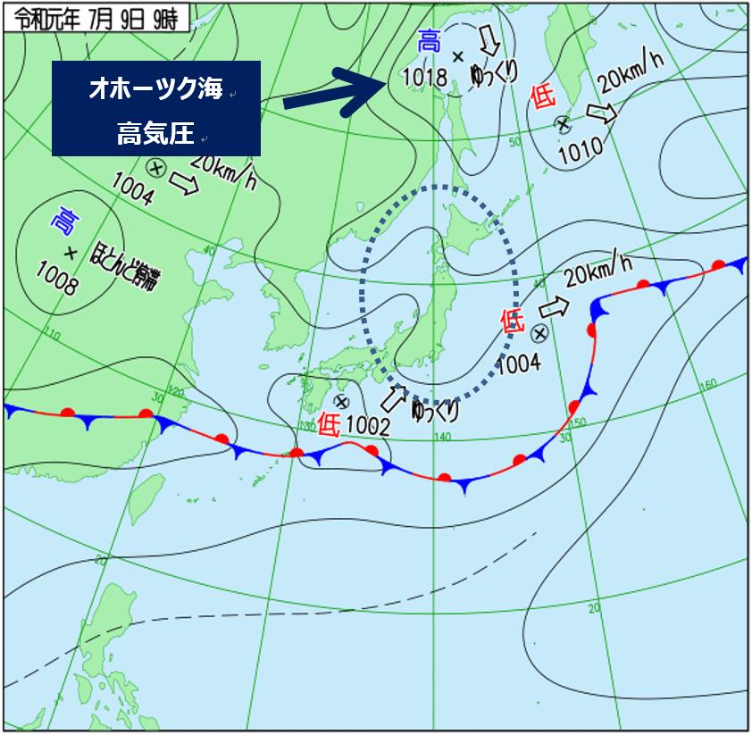 週間 2 天気 九州 予報